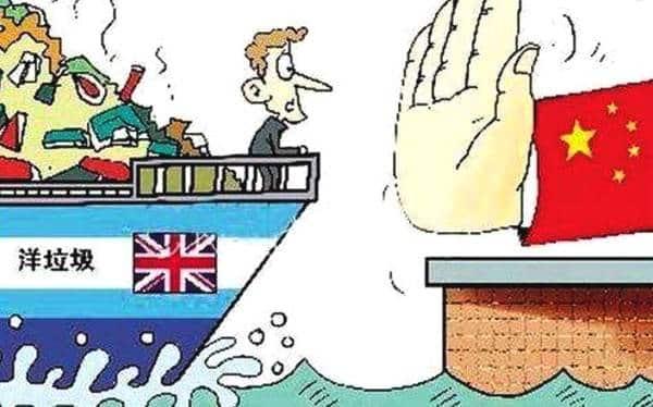 China nieuw beleid plastics cartoon
